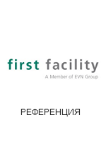First Facility Reference