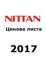 Nittan PL 2017