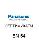 Panasonic-Certif-BG