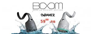 boom_swimmer_promo2016-1