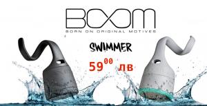 boom_swimmer_promo2016