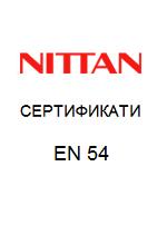 Nittan EN 54