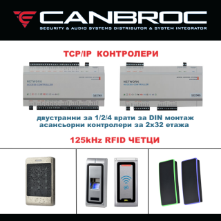 TCP_IP Controllers