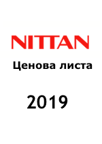 PL_NITTAN